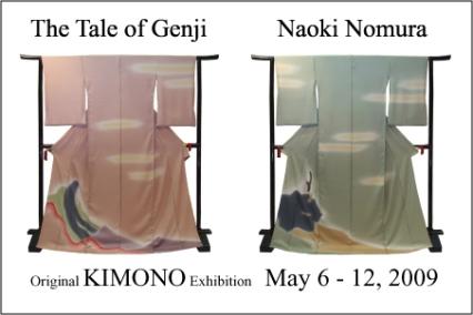 Naoki Nomura kimonos