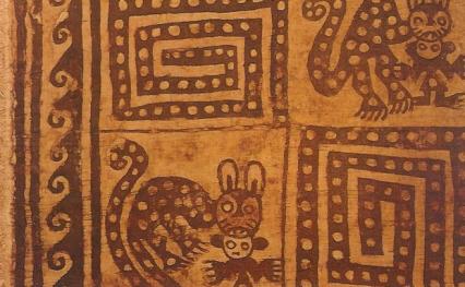 Peruvian cat 1100-1400 A.D.