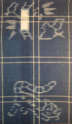 Tiger-sparrows-bamboo
